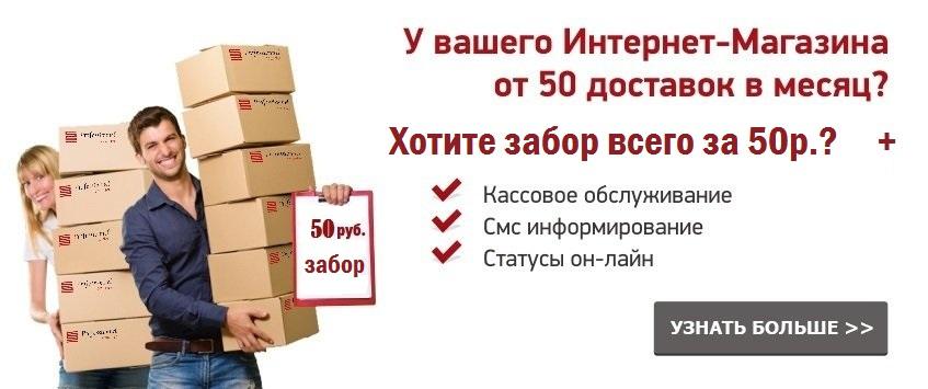 a7492522588a3 Курьерская служба доставки по Санкт-Петербургу | Доставка срочных  отправлений курьером «Профессионал»